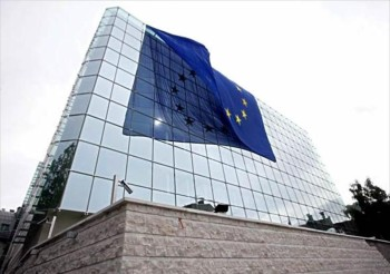 Head office building of the EU Delegation/EUSR to Bosnia and Herzegovina